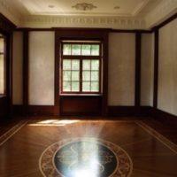 biblioteka podłoga promienista ozdobna